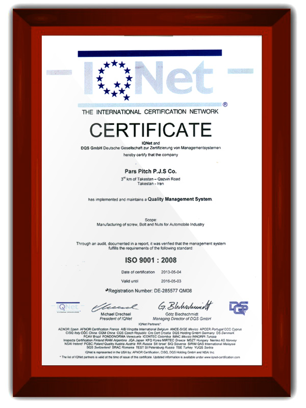 Standards and Certification | ParsPitch